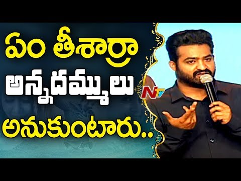 Jr NTR Extraordinary Speech @ Jai Lava Kusa Pre Release Event || NTR, Rashi Khanna || NTV