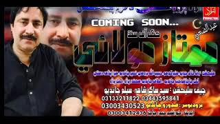 Mumtaz Molai New Album 32 || 2019 ||#sindhi songs, Sindhi song, sindhi songs 2019, Mumtaz Moli