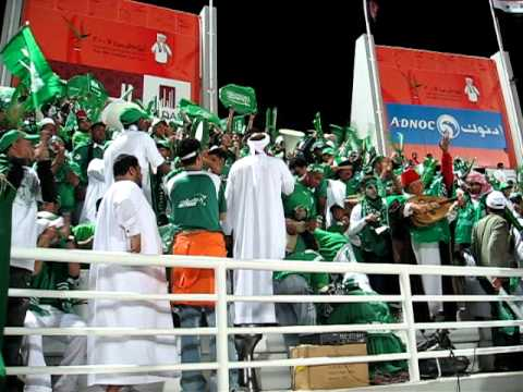 Saudi Arabia football fans thumbnail