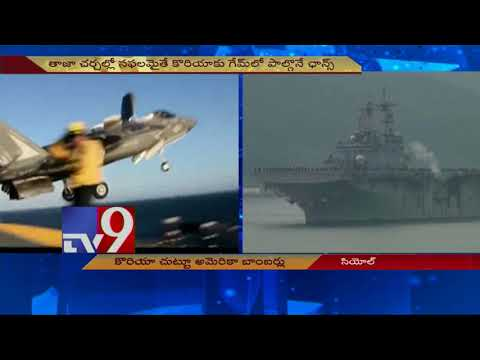 US moves ships, stealth bombers toward Korea ahead of Winter Olympics - TV9