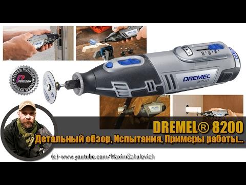 Работа в Щелково - 4328 вакансий в Щелково, поиск работы