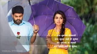 Khulata kali khulena Title Song | Zee Marathi Serial | Shreya Goshal Song