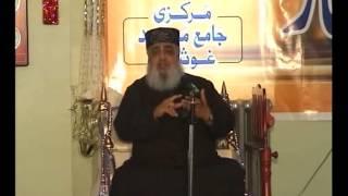 Ghaus-e-Azam Seminar.Allama Hasnat Ahmad Chishti, Moulana Abu Bakr Chishti,Suffah Foundation