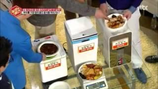 분쇄건조음식물처리기소개 남자의물건2 33)