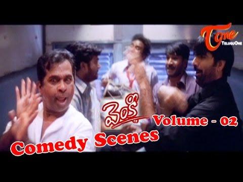 Venky  Movie Comedy Scenes    Back to Back    Ravi Teja    Sneha    Volume 02