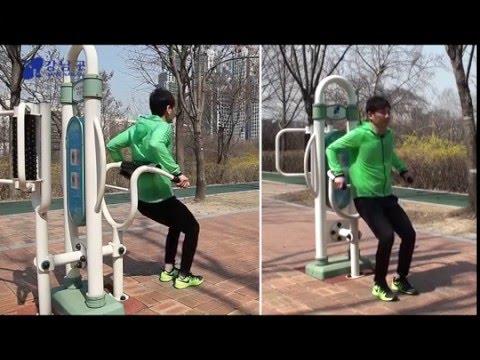 양재천 공원 운동기구 사용법 - 마사지롤러
