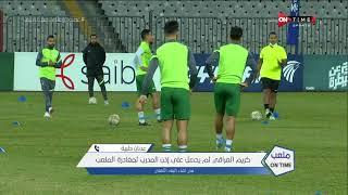 """ملعب ONTime - إنفعال عدنان حلبية على أزمة """"كريم العراقي""""ويكشف تفاصيل تمرد اللاعب"""
