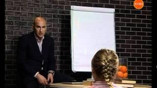 Алгоритм подготовки презентации. Радислав Гандапас. Часть 1 (серия 1)