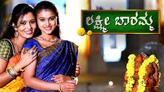 LAKSHMI BARAMMA SERIAL REAL NAMES OF CASTS IN THE SERIAL