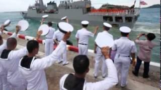 สู้เพื่่อเธอ (ทหารเรือ)