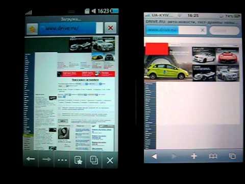 Samsung S8530 Wave II vs iphone 3GS