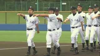 ケツメイシ / LOVE LOVE Summer ~ 高校野球編