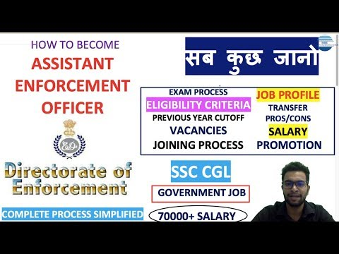 ASSISTANT ENFORMENT OFFICER IN ENFORCEMENT DIRECTORATE| EXAM| JOB PROFILE | SALARY| PROMOTIONS