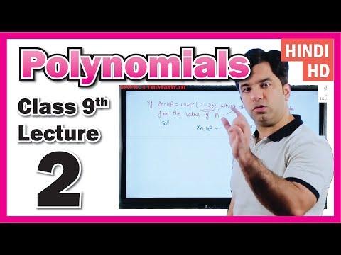 Repeat Polynomials Class 10 X CBSE | ICSE | Mathematics | Lecture 2