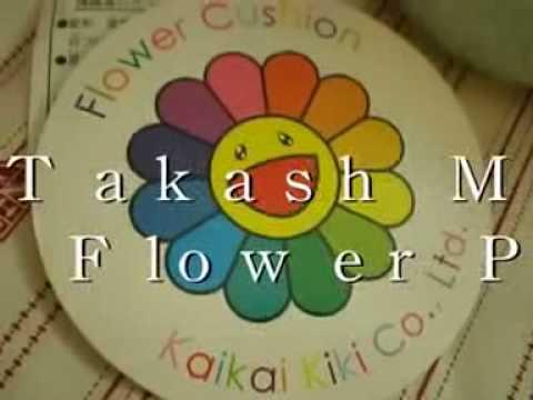 Takash Murakami Blue Flower Cushion