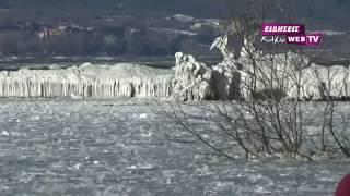 Παγωμένη η λίμνη Δοϊράνη-Eidisis.gr webTV