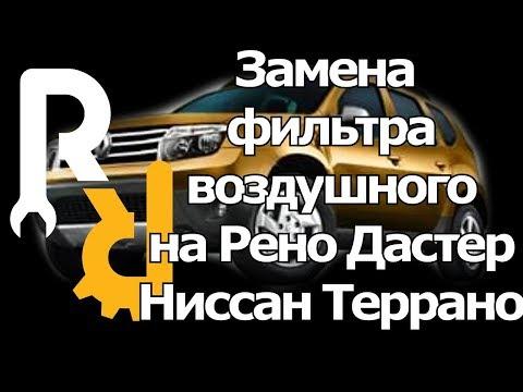Замена ремня ГРМ хендай Туксон смотреть онлайн видео от