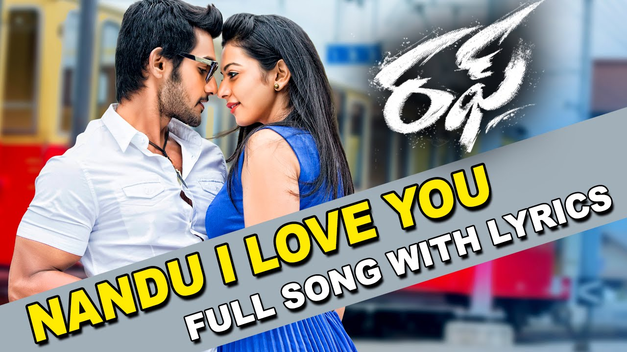 I love you anil singh lyrics
