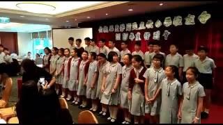 Publication Date: 2017-07-08 | Video Title: 佐敦谷聖若瑟天主教小學6D班畢業惜別會16-17年度