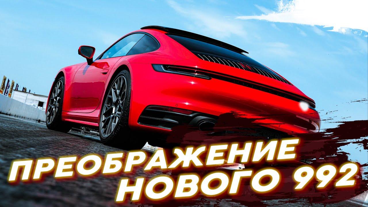 Блистательный Porsche 911 Carrera 4S на Stage 1! Выехал из 3 сек?