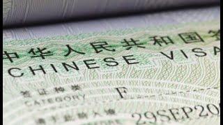 видео Деловая виза в Китай для россиян самостоятельно: особенности оформления