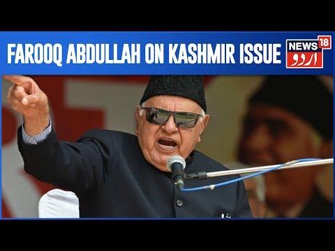Farooq Abdullah Alleges Centre Must Talk With Hurriyat & Pakistan To Resolve Kashmir Issue