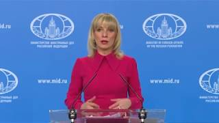 Брифинг официального представителя МИД России (8 февраля 2018 г.)