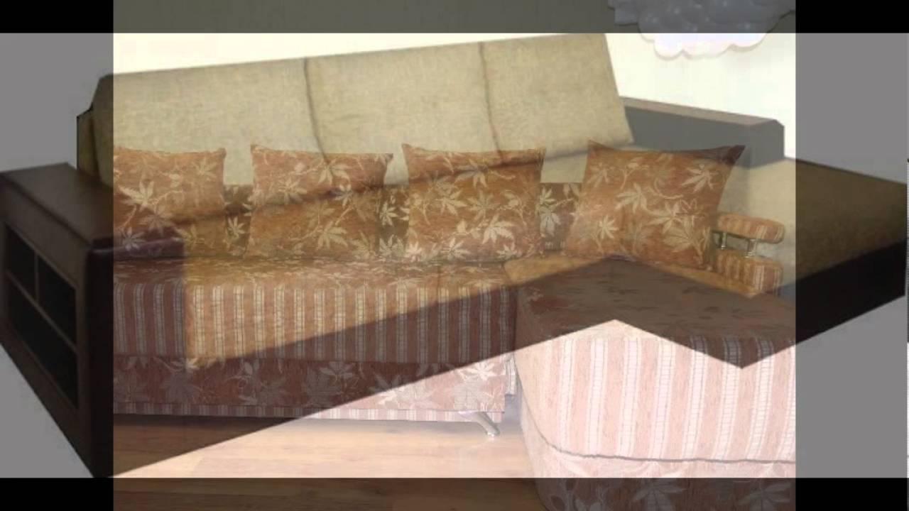 Мягкая мебель для офиса купить офисные диваны и кресла в москве с доставкой.