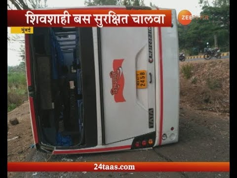 Mumbai | Shivsahi Bus Driver Rough Driving Cause Accident