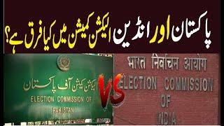 Comparison of Pakistan Indian Election Commission