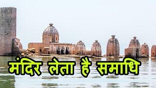 गजब मंदिर |8 महीने आंखों से नहीं दिखेगा ये Temple |Don't Miss !!!