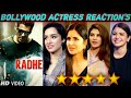 Radhe Movie Official Teaser | Bollywood Actress Amazing Reactions | Salman Khan, Prabhudeva,