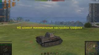 Тесты GTX 750Ti 2Gb в игре World of Tanks