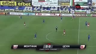 Монтана 0:2 ЦСКА - Купа на България