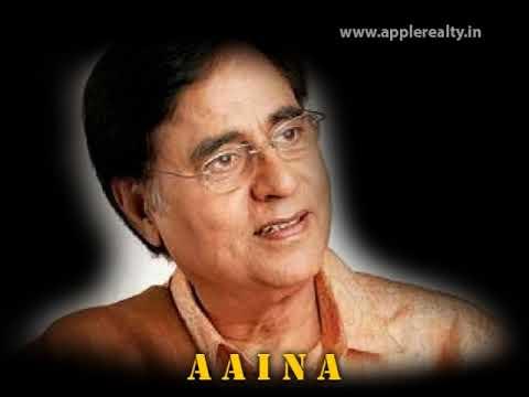 Tera Chehra Hai Aaine Jaisa