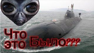 Кто напал на Русскую подводную лодку??? Документальный фильм 2016