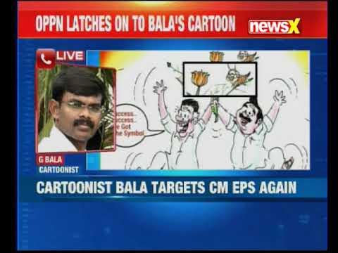 Download Tamil Nadu: 'Lotus blooms on 2-leaves symbol' in G Bala cartoon targeting CM EPS again