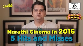 Biggest Hits & Disappointments of 2016 | Marathi Cinema | Film Companion