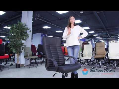 Обзор компьютерного кресла AV 104