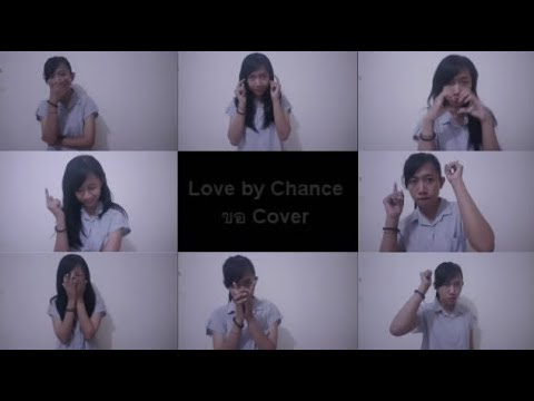 Boy Sompob - ขอ (Kor) Love by Chance OST Acapella Indo Thai Eng Cover