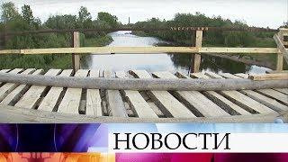 Получила продолжение история с ремонтом моста в городе Серов Свердловской области.
