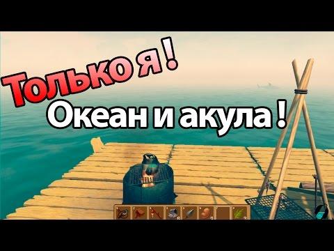 Видео Играть игры онлайн бесплатно без регистрации в хорошем качестве