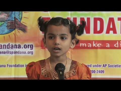 Vaishnavi Prayer Song