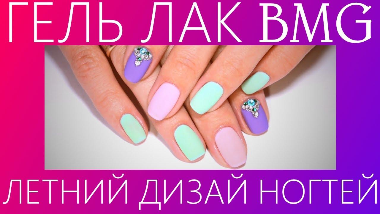 Купите стартовый гель лак для ногтей, и оцените непревзойденное качество, мы продаем лаки и инструменты для ногтей по низким ценам в москве от.