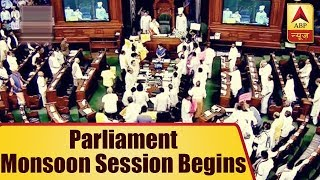 Parliament Monsoon Session Begins   ABP News