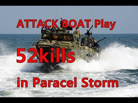 [BF4]戦闘艇 ATTACK BOAT Play 52kills