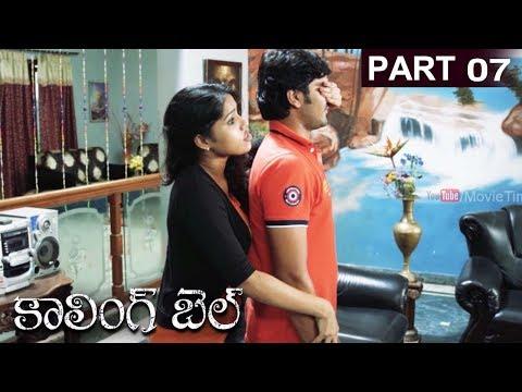 Calling Bell | Part 07/11 | Ravi Varma, Chanti, Shankar, Venu, Jeeva | Movie Time Cinema