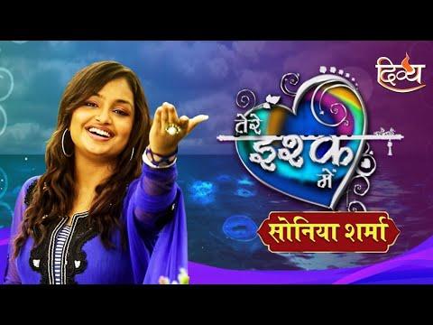 Sonia Sharma |Tere Ishq Mein |  Channel Divya | Latest Hindi Song
