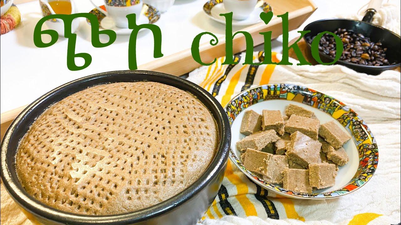 "Download የጭኮ አሰራር//Ethiopian Dish ""How To Make Chico""Ethiopian Barley Flour Chiko #ethiopian #gurage"