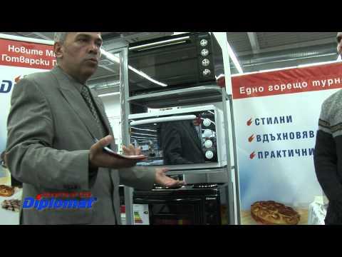 Diplomat - малки готварски печки - 3 години гаранция